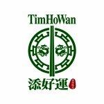 Tim Ho Wan brand logo