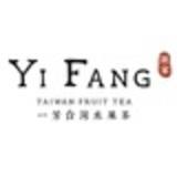 Yi Fang logo