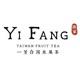 Yi Fang brand logo