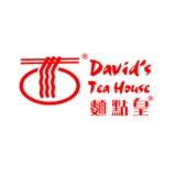 David's Tea House brand logo