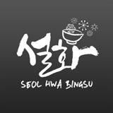 Cafe SeolHwa Bingsu brand logo
