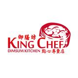 King Chef Dimsum Kitchen brand logo