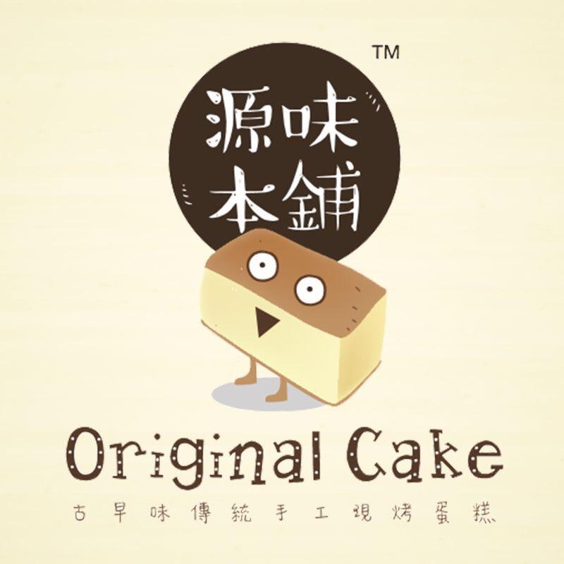 Original Cake brand logo