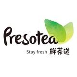 Presotea brand logo