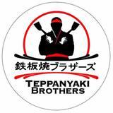 Teppanyaki Brothers