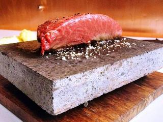 House of Wagyu Stone Grill