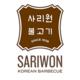 Sariwon Korean Barbecue