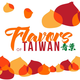 Flavors of Taiwan