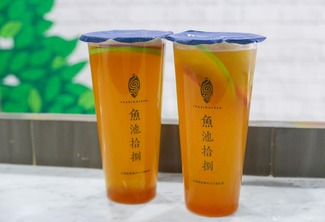 Passion Fruit & Pineapple Green Tea