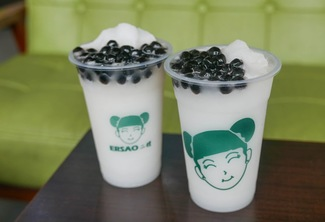 Buko Pandan Fruit Shake