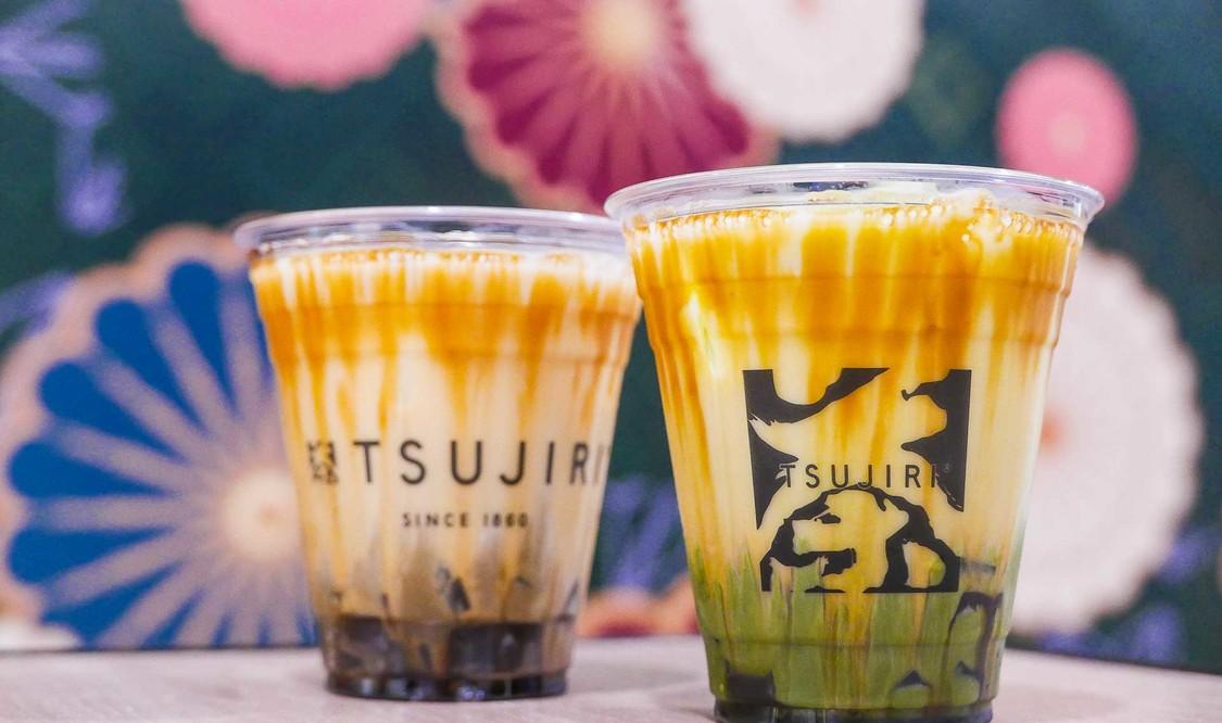 Kuromitsu Jelly Latte
