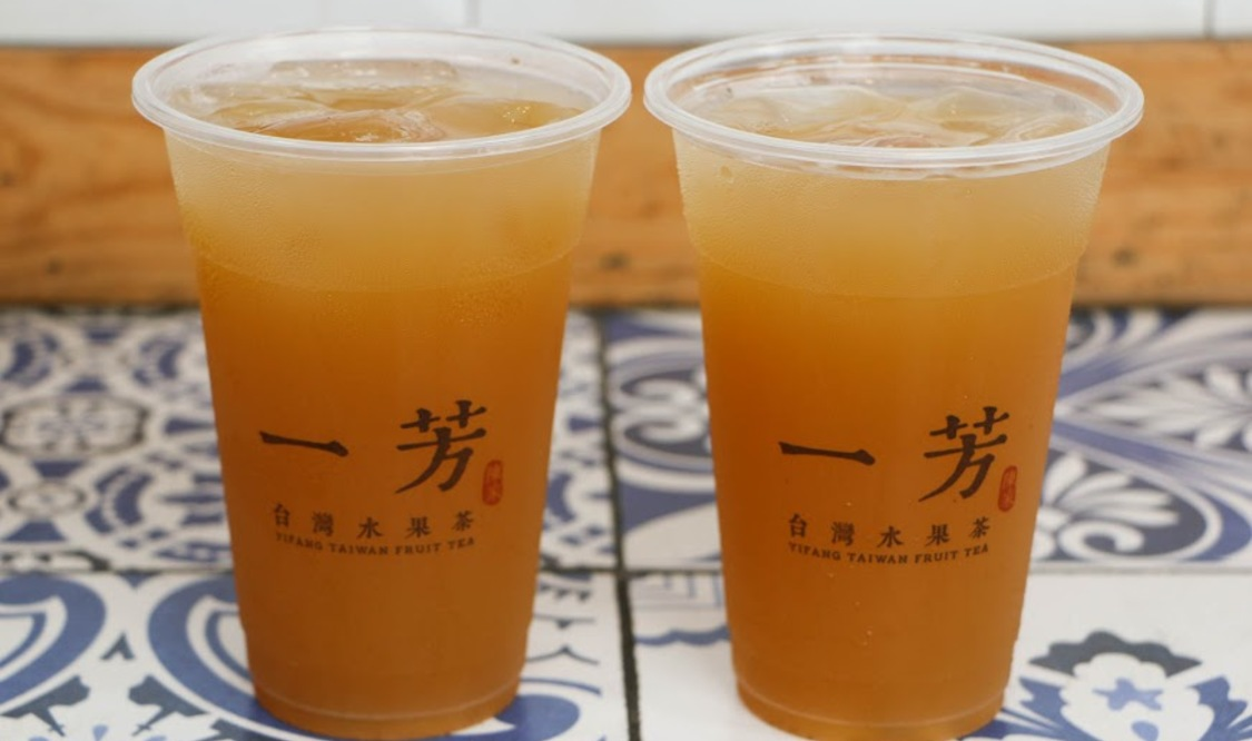 Sugarcane Mountain Tea (Medium)