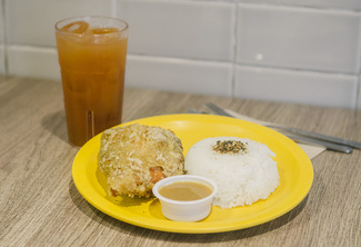 Japanese Style Chicken Meal with Iced Tea