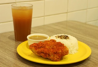 Spicy Umami Japanese Style Chicken Meal with Iced Tea