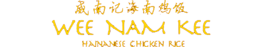 Wee Nam Kee Hainanese Chicken Rice on Booky