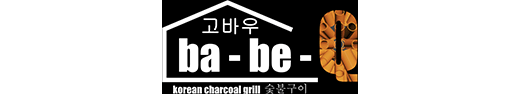 Ba-Be-Q Korean Charcoal Grill on Booky