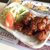Chicken Karaage Teriyaki
