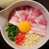Butatama (Pork)