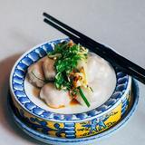 Lemongrass & Bagoong Pork Dumpling