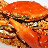 Crab Maritess