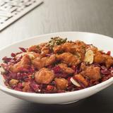 Spicy Szechuan Crispy Chicken