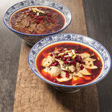 Poached Beef in Szechuan Chilli Oil