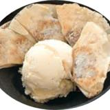 Chocolate Gyoza with Vanilla Ice Cream