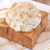 Caramel Honeybread